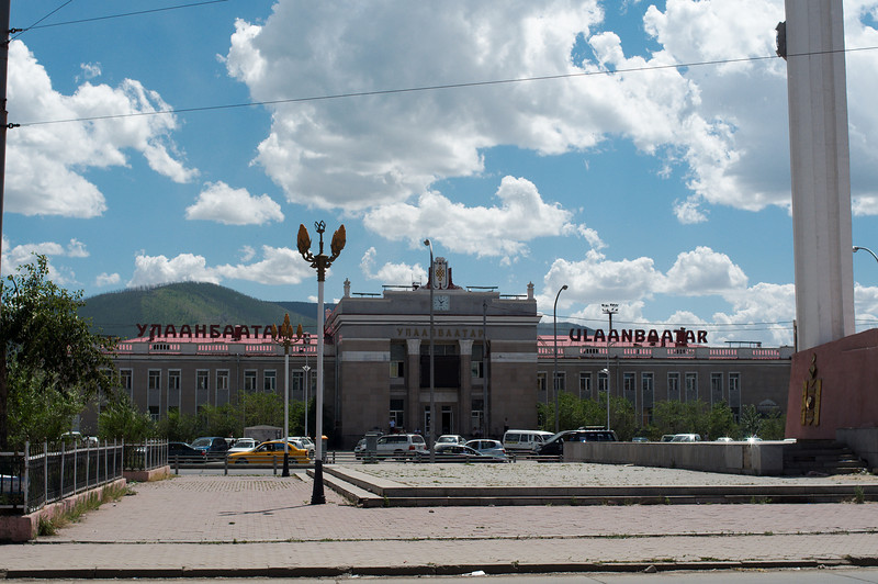 Ulaan Baatar train station