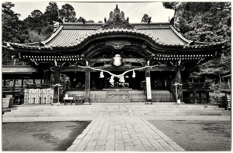 Mt. Tsukuba Shrine