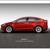 Don Maryann Tesla Model X Order