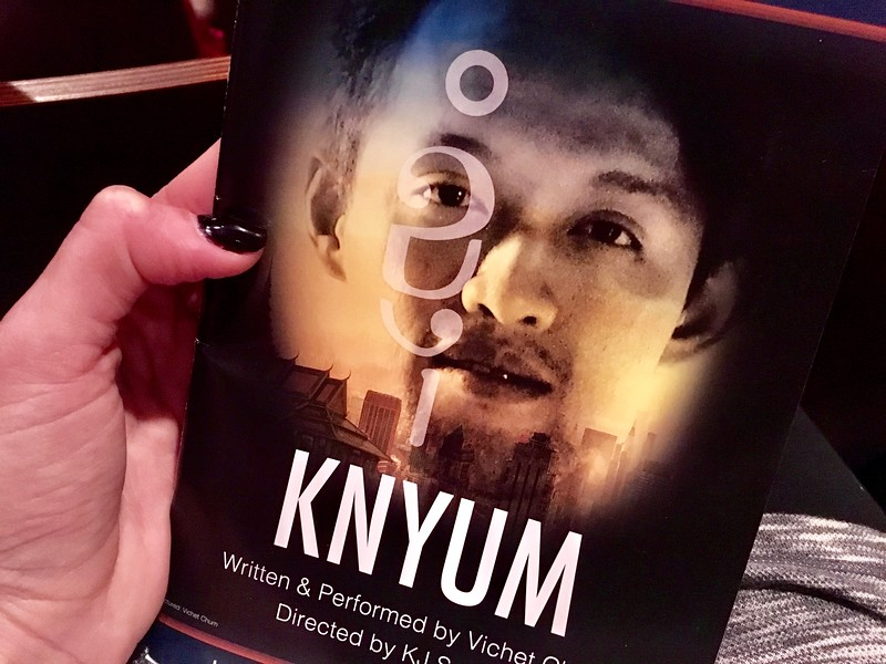 the program for the play Knyum