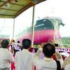 Tsuneishi Heavy Industries