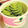 Sakura Cream's matcha green tea. (Photo by Allan Cuizon)