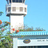 CAAP airport watch tower