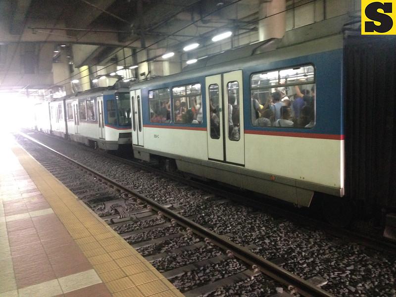 Metro Rail Transit (MRT) in Manila