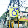 "CEBU. A streamer printed with ""Type O"" hangs from an electric post on Gorordo Ave. in Cebu City. Several banners and streamers have suddenly appeared in many areas in the City. Mayor Michael Rama wants them removed for lack of permit. (Alex Badayos)"