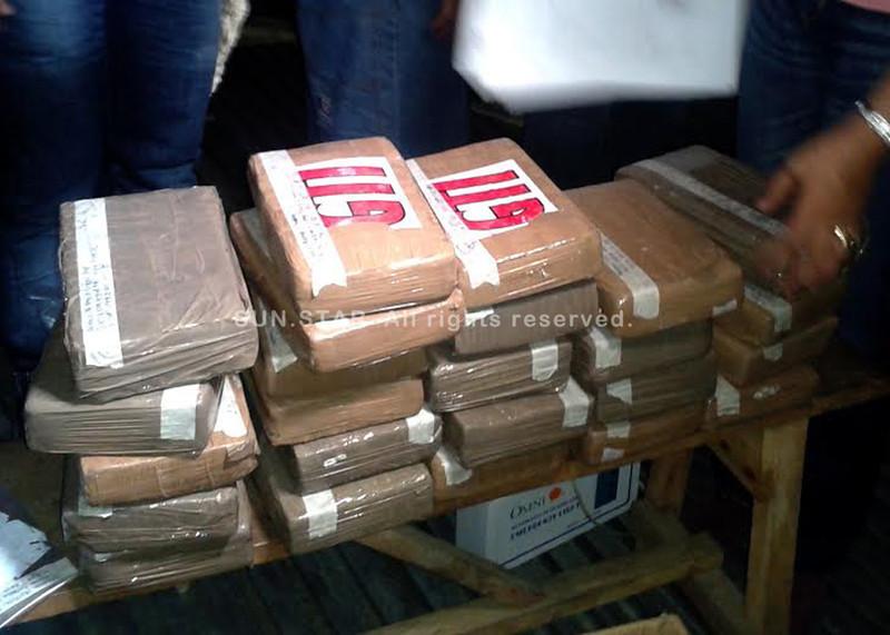 Cocaine bricks seized in Davao City wharf