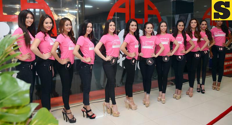 Miss Mandaue 2016 finalists
