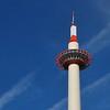 KYOTO TOWER by Tim Herrick
