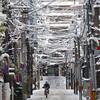 Side street near Gion
