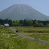 Mt. Daisen, Tottori