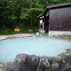Kuma no yu (Bear Springs?), a public bath in Shiretoko. Very hot, but secluded and in a beautiful setting.