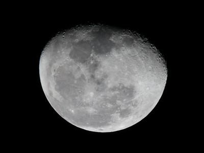 Moon 28 Dec 15