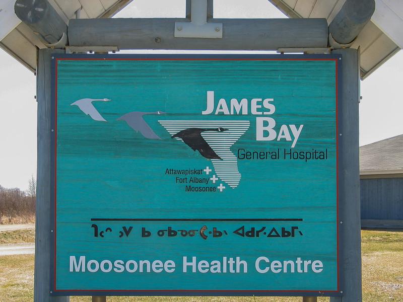 Covered sign outside Moosonee Health Centre of James Bay General Hospital in Moosonee. 2004 May 21