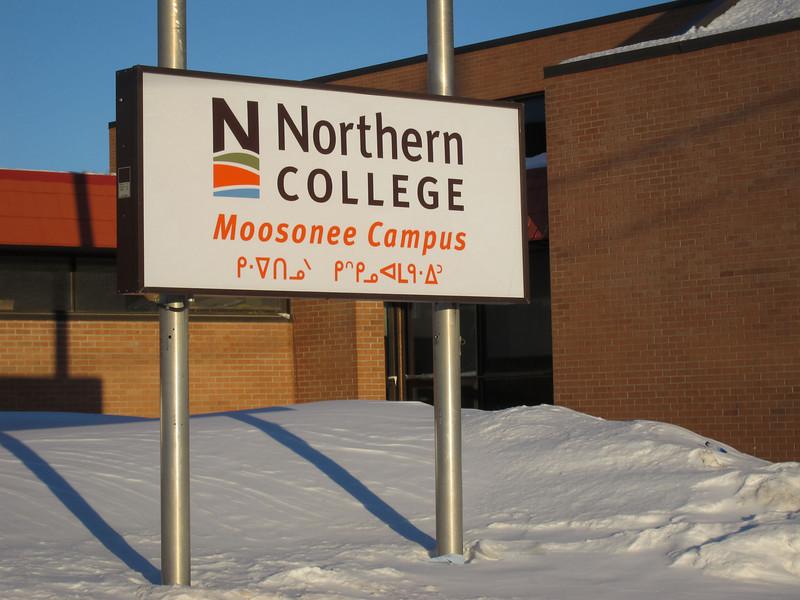 New Northern College sign in Moosonee 2011 February 21st.