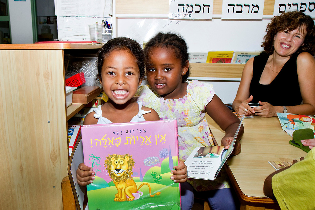JDC visits school in Israel.