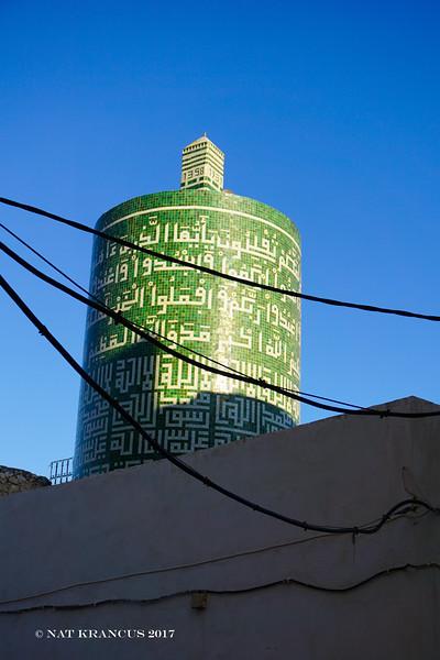 Minaret in Moulay Idriss