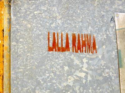 shrine name stencil, asilah, morocco