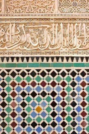 madrasa, Fes medina, Morocco