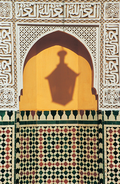 Ornate Niche at Mausoleum of Moulay Ismail