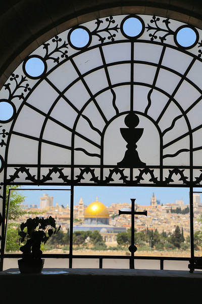 Dominus Flevet - where Jesus wept