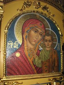 The Trinity Lavra of St. Sergius