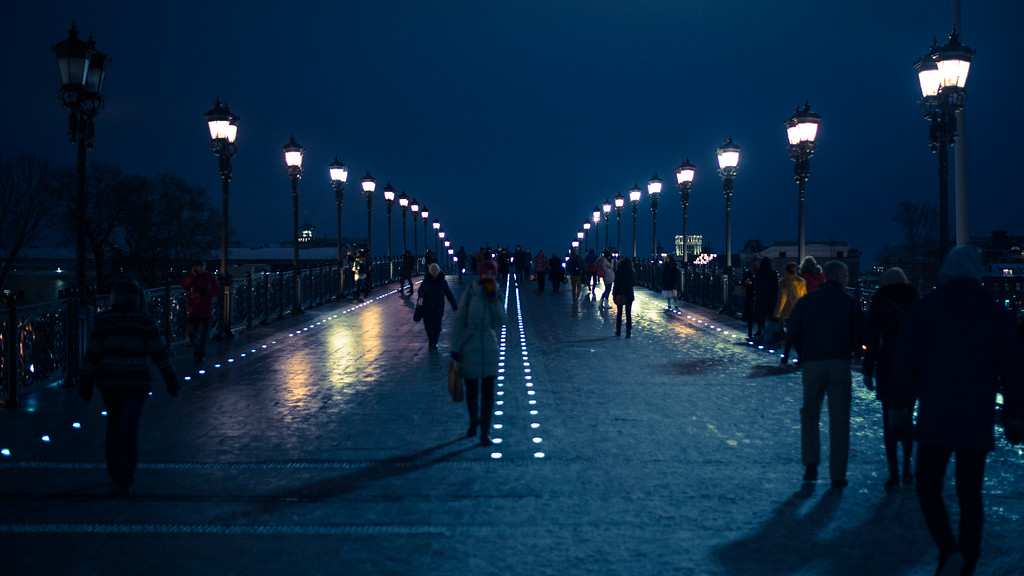 Pedestrian Bridge Over the Moscow River