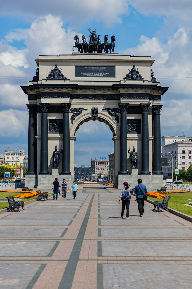 Triumphal Arch of Moscow