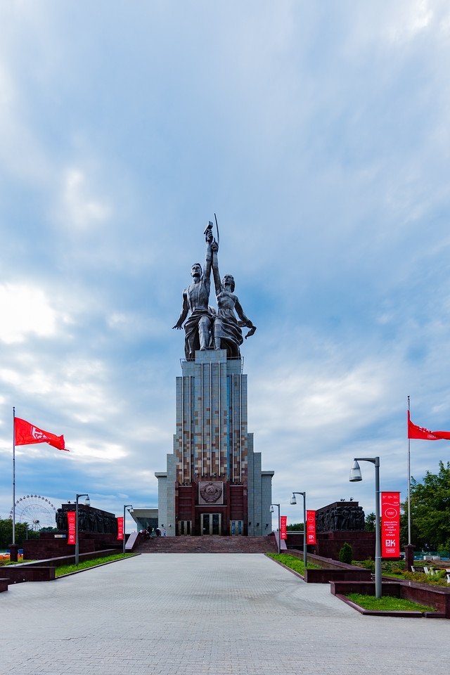 Russia's Socialist Symbol, VDNKh, Moscow
