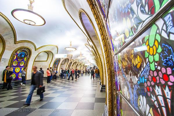 Новослобо́дская, Москва