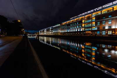 Commercial buildings along River Moscow