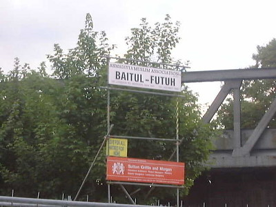 Baitul Futuh sign at entrance gate