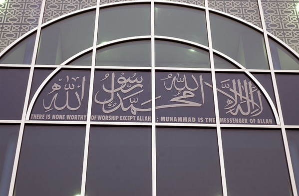 Mosque Entrance Sign