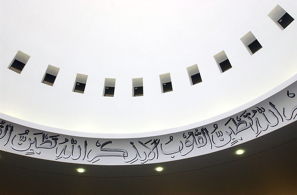 Painting verses of Holy Quran