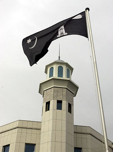 Minaret with Flag