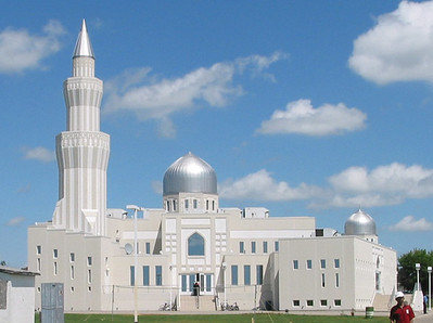 Baitul Islam Mosque, Maple, Ontario, Canada