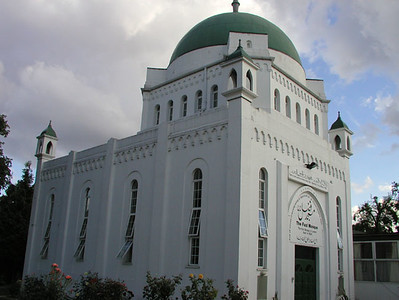 Baitul Fazl Mosque, London