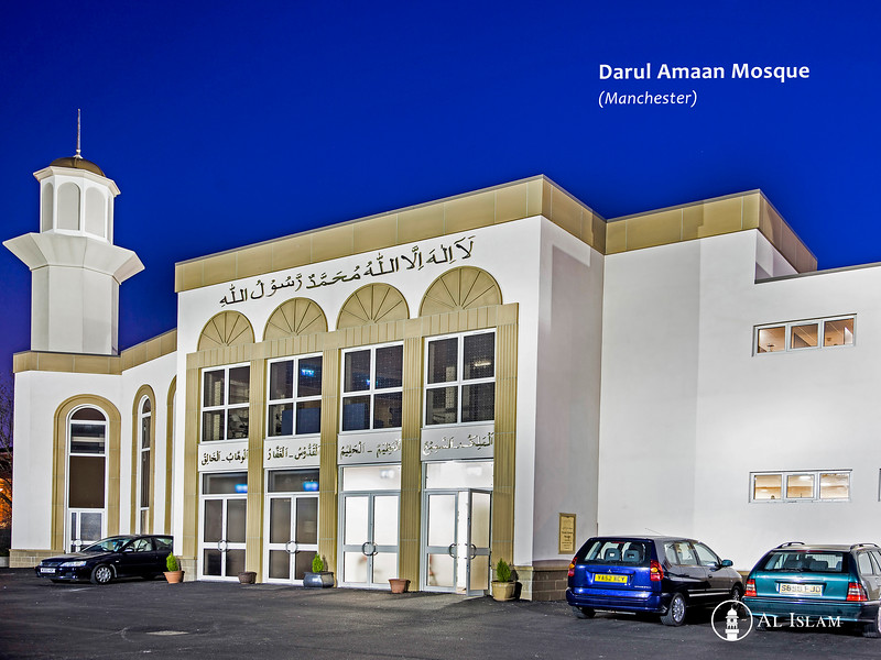 Darul Amaan Mosque (Manchester)