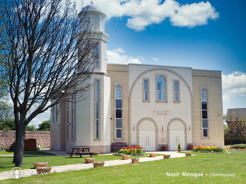 Nasir Mosque_(Hartepool)