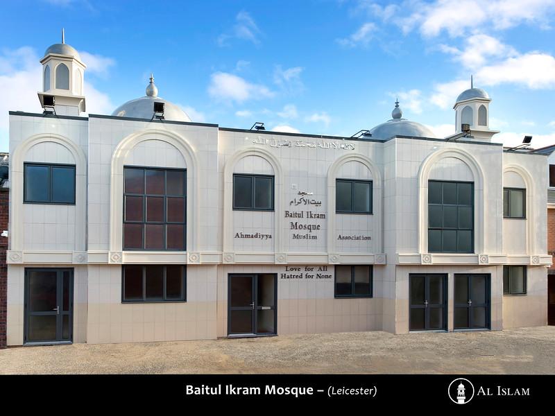 Baitul Ikram Mosque (Leicester)