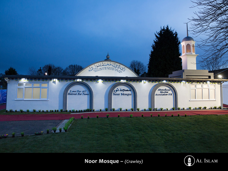 Noor Mosque (Crawley)
