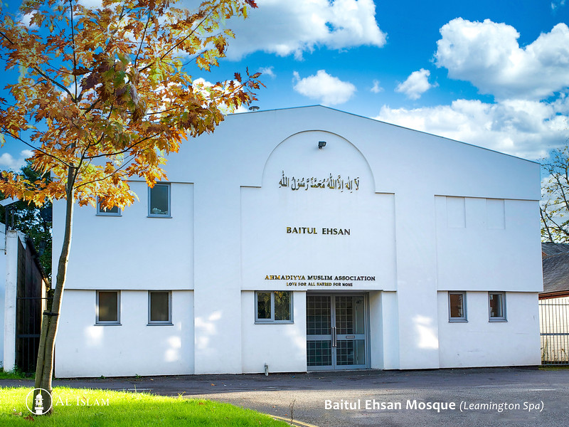 Baitul Ehsan Mosque (Leamington Spa)