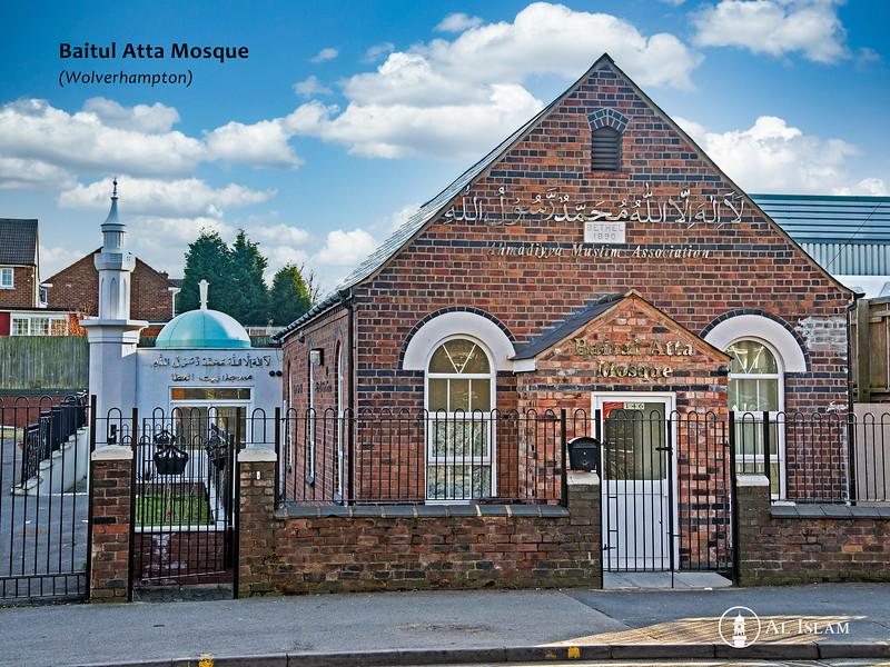 Baitul Atta Mosque (Wolverhampton)