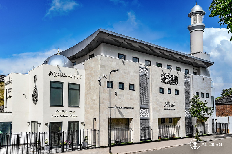 Darus Salaam Mosque (Southall)