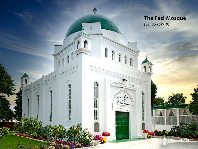 The Fazl Mosque (London)