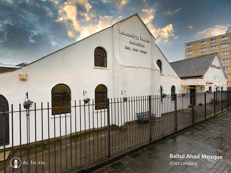 Baitul Ahad Mosque (East London)