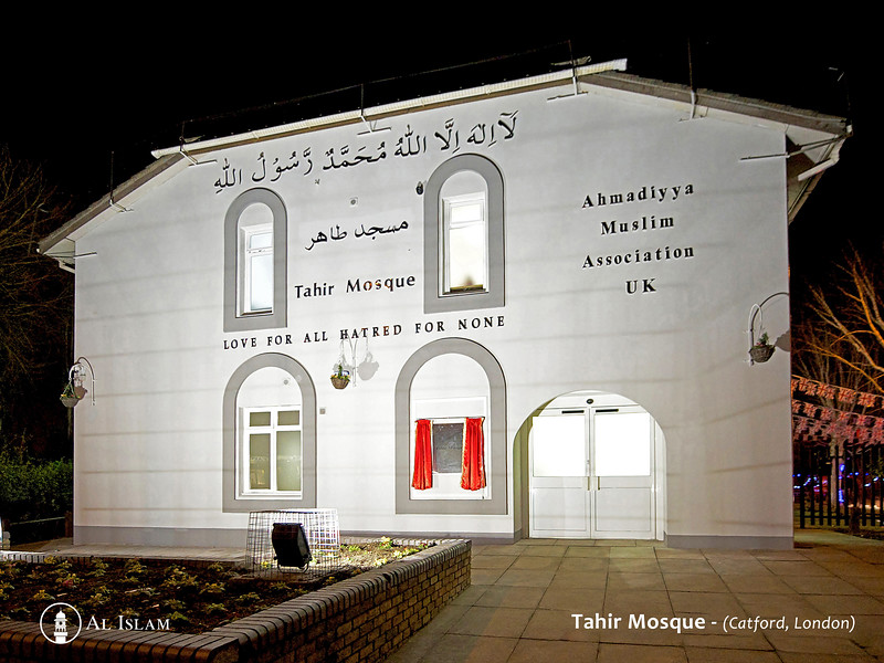 Tahir Mosque (Catford, London)