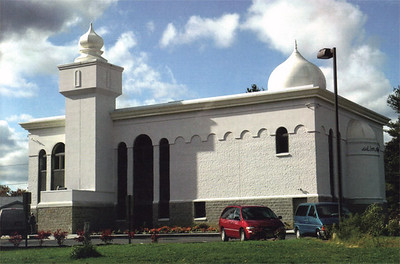 Baitul Nasr, Willingboro, New Jersey, USA