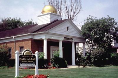 Baitul Ahad, Cleveland, Ohio, USA