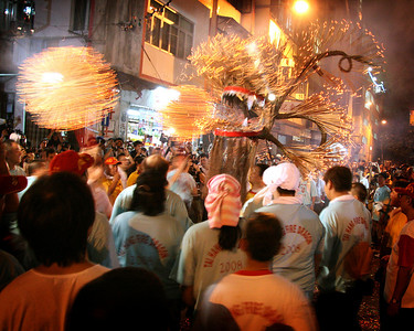 The Fire Dragon roars to life on Ormsby Street, September 2008