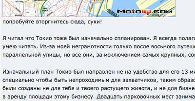 Technobabble in Russian